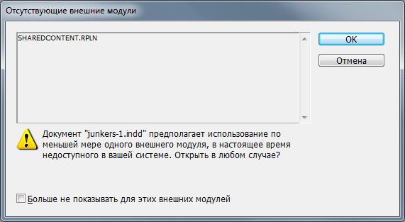 Adobe Indesign Cs6  Rapidshare File