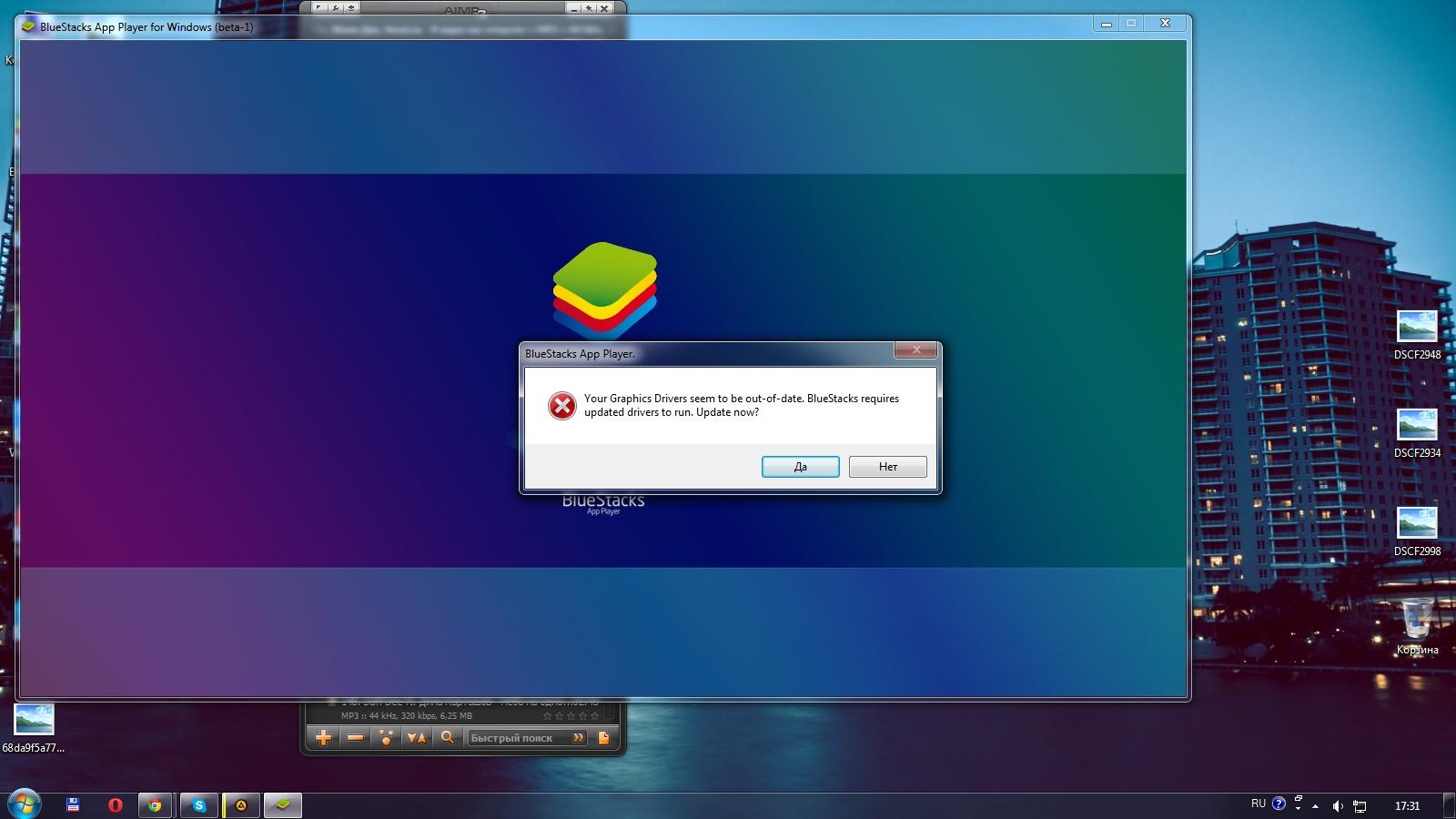 Как сделать xp похожим на window 7