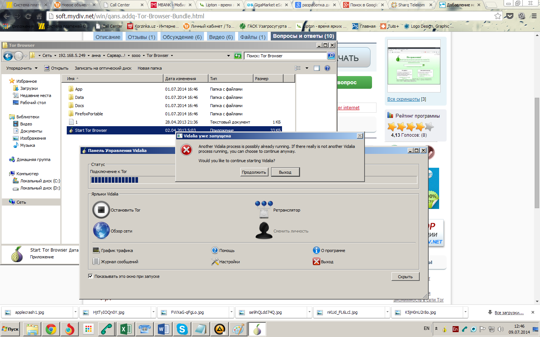 Проблемы при запуске tor browser gydra как голосовать через тор браузер hyrda
