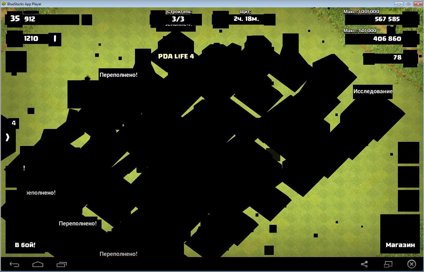 Черные текстуры в играх