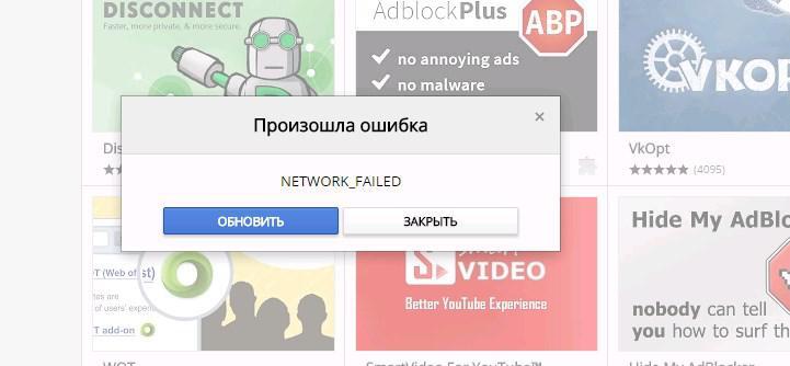 OS Android: Почему не запускаются приложения …