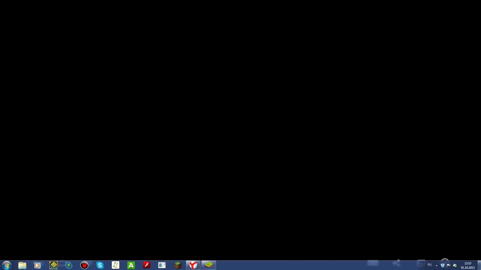 Почему черный экран в игре