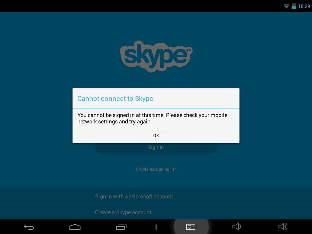 невозможно войти в скайп