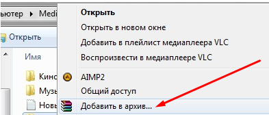 как установить пароль на яндекс диск - фото 2