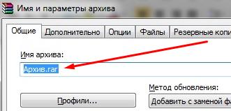 как установить пароль на яндекс диск