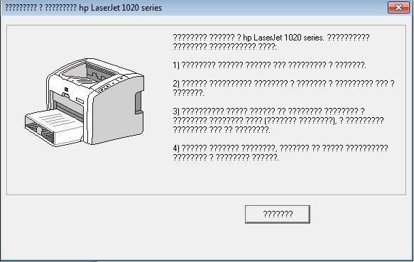 Скачать драйвер на принтер hp laserjet 1018 32 бита windows 7