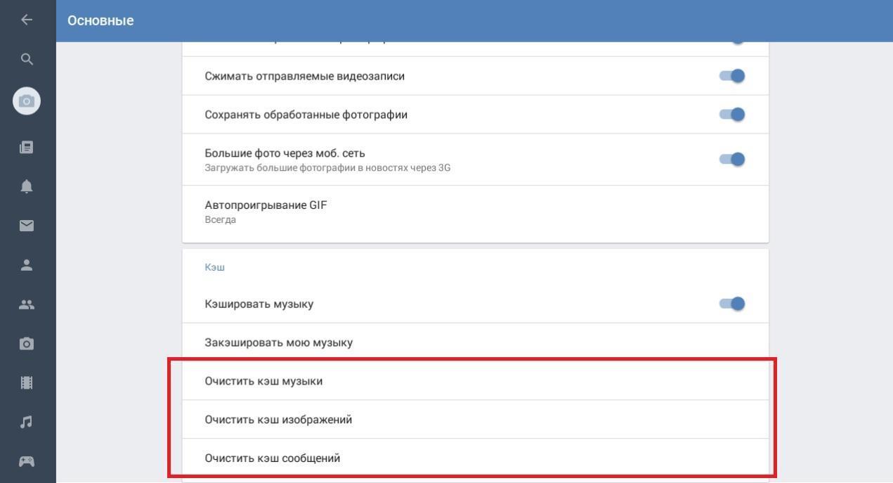 Скрыть статус онлайн вконтакте андроид