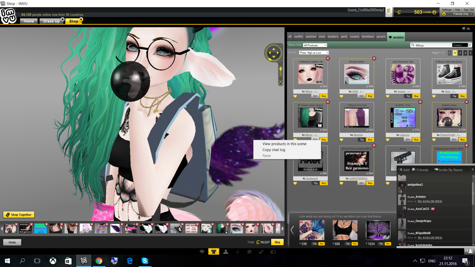 How to take pictures in imvu shop # Cant Get Pregnant Second Time - Folic Acid Help To Get