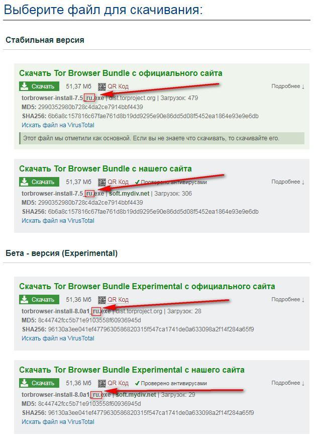 Как перевести страницу в tor browser hidra порно сайты для tor browser список гирда