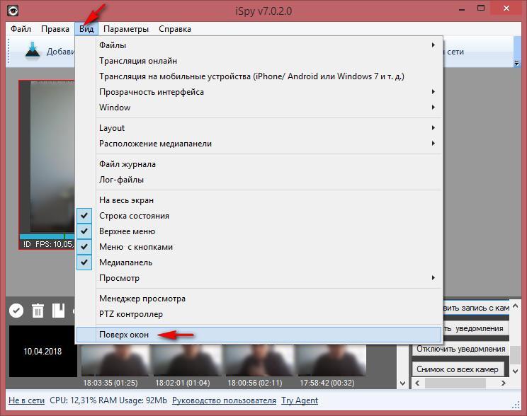 Как сделать окно поверх всех окон в браузере 27
