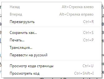 как включить русский в браузере тор