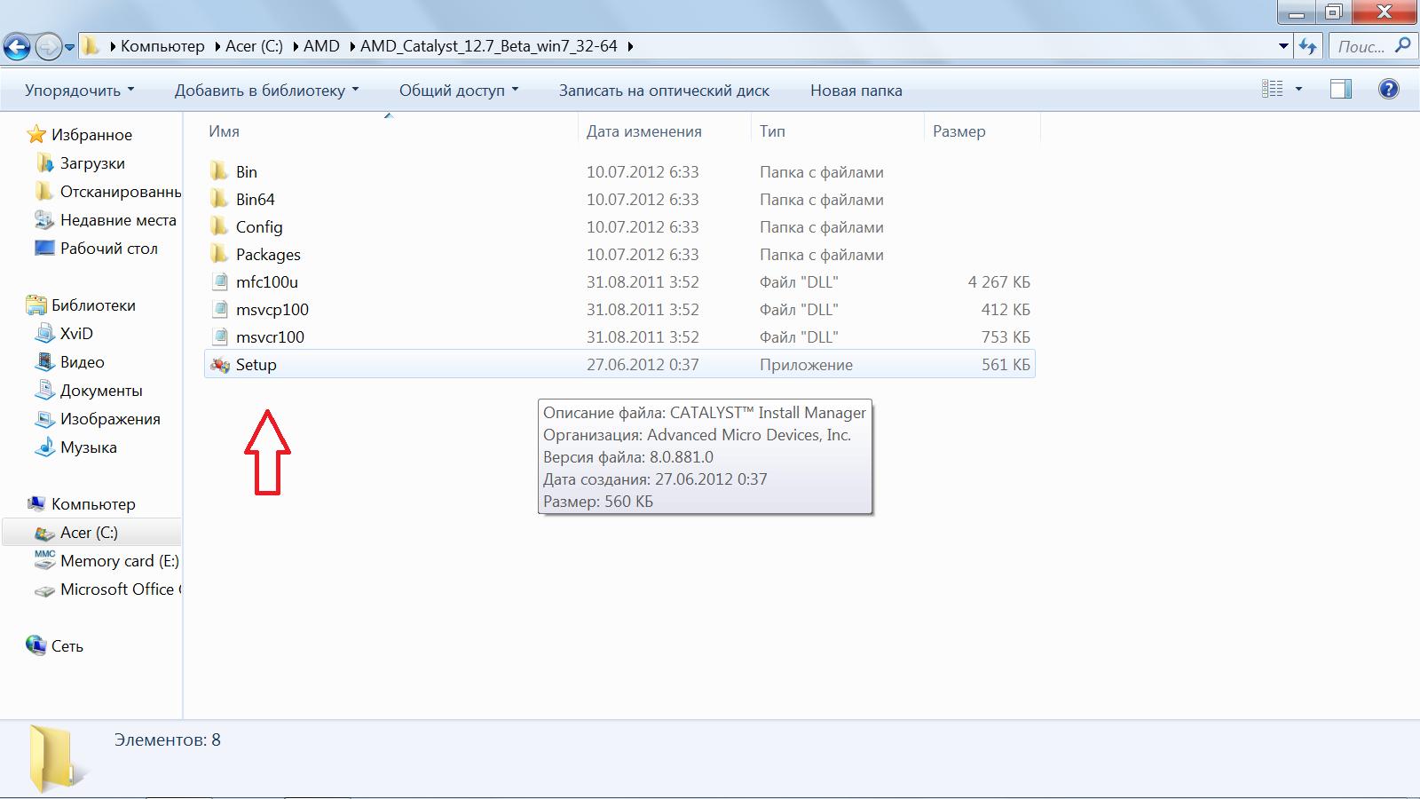 папка installer windows 10 занимает много места