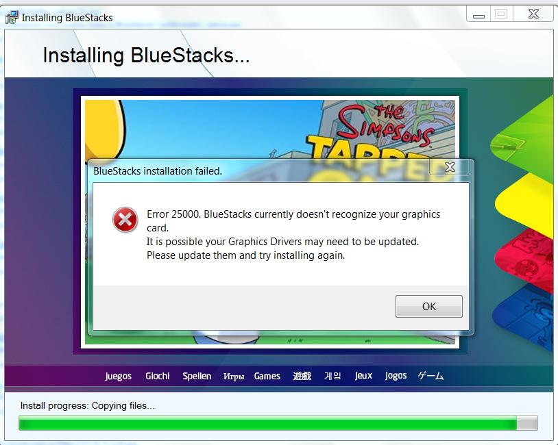 Почему на компьютер не устанавливается bluestacks